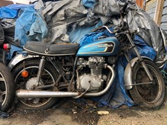 Navigate to Lot 105 - 1975 Honda CB 250G