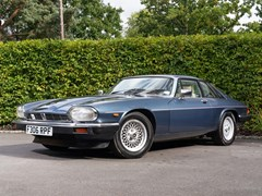Navigate to Lot 253 - 1989 Jaguar XJS Coupé (3.6 litre)