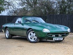 Navigate to Lot 227 - 1979 Jaguar XJS-S Convertible by Banham