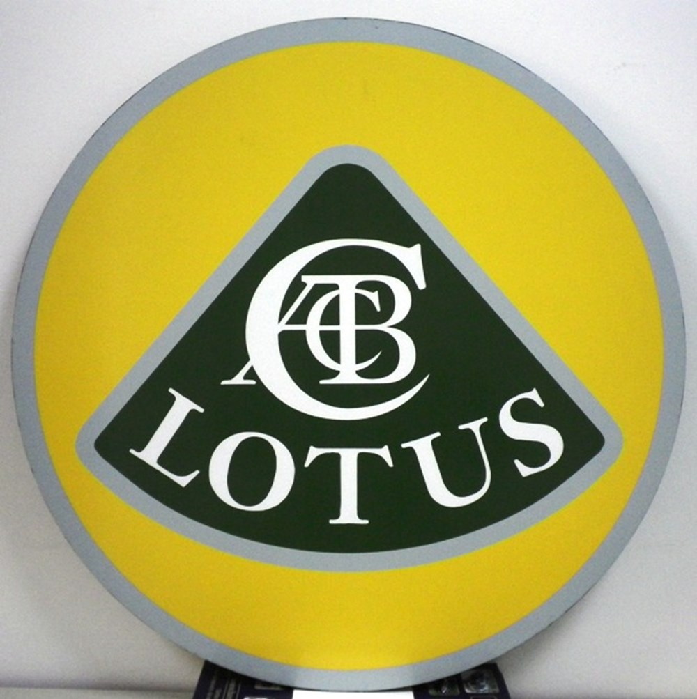 Lot 028 -  Lotus Wall PLaque