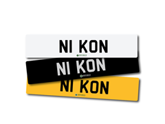 Navigate to Lot 151 -   Number Plate N1 KON