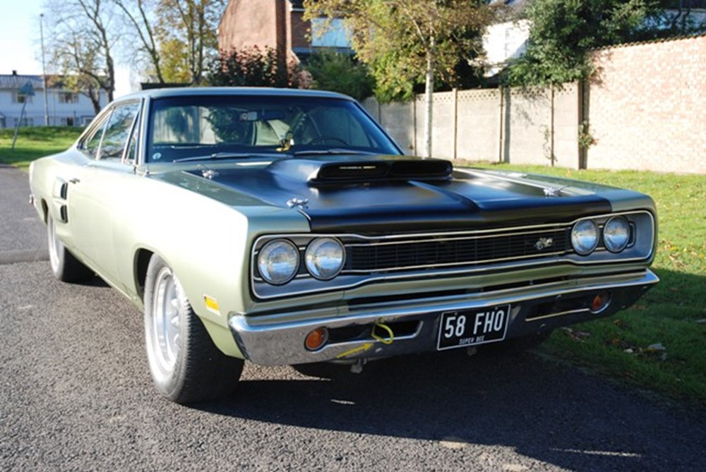 Lot 266 - 1969 Dodge Super Bee