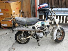 Navigate to Lot 214 - 1973 Honda 70 Monkey Bike Restoration