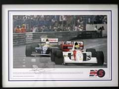 Navigate to Nigel Mansell