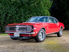 Navigate to Lot 223 - 1968 Chevrolet Camaro RS/SS *REDUCED ESTIMATE*