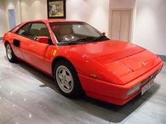 Navigate to Lot 245 - 1992 Ferrari Mondial T