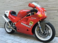 Navigate to Lot 105 - 1993 Ducati 851 SP3