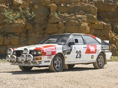 Navigate to Lot 196 - 1981 Audi Quattro LWB Competition
