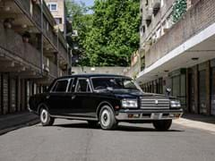 Navigate to Lot 259 - 1994 Toyota Century Limousine