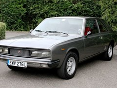 Navigate to Lot 232 - 1973 Fiat 130 Coupé (3.2 litre)