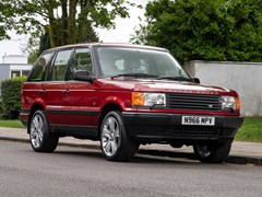 Navigate to Lot 111 - 1996 Range Rover DSE