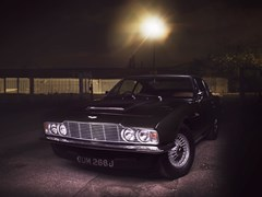 Navigate to Lot 188 - 1971 Aston Martin DBS