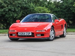 Navigate to Lot 341 - 1991 Honda NSX