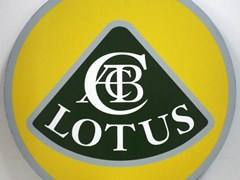 Navigate to  Lotus Wall PLaque