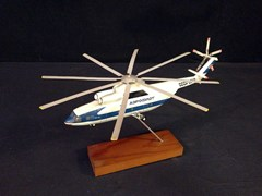 Navigate to Russian Mil Mi-26 model Helicopter